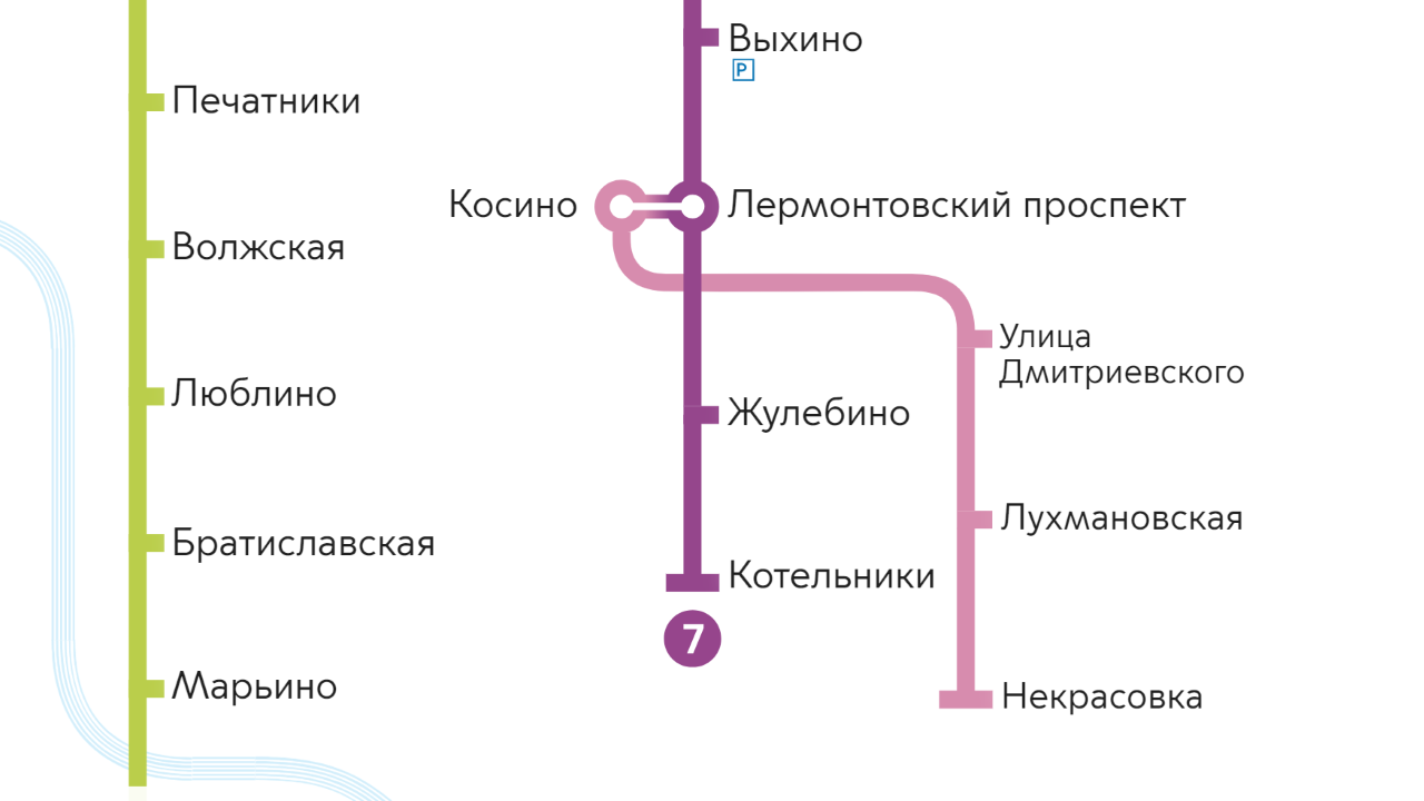 Схема метро Косино - Некрасовка