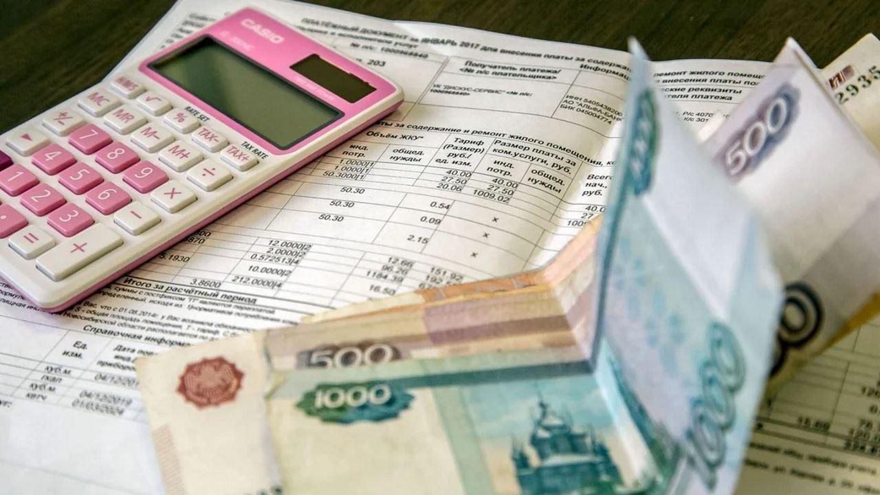 Тарифы ЖКХ (ЖКУ), платежка