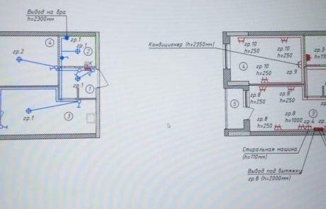 4 корпус 1-к.кв. Планы электрооборудования