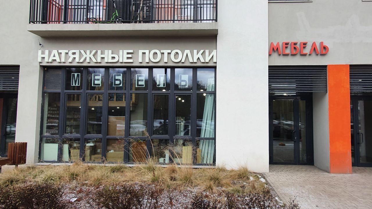 Натяжные потолки Мебель на заказ Котельники Оранж Парк