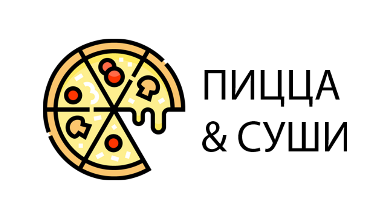 Пицца и суши Котельники
