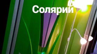 Салон красоты Familia Котельники Оранж Парк