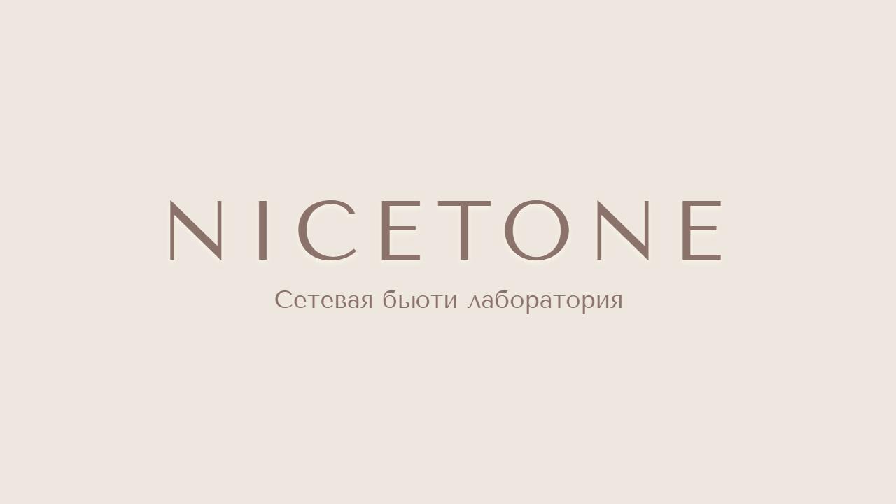 Салон красоты Nicetone