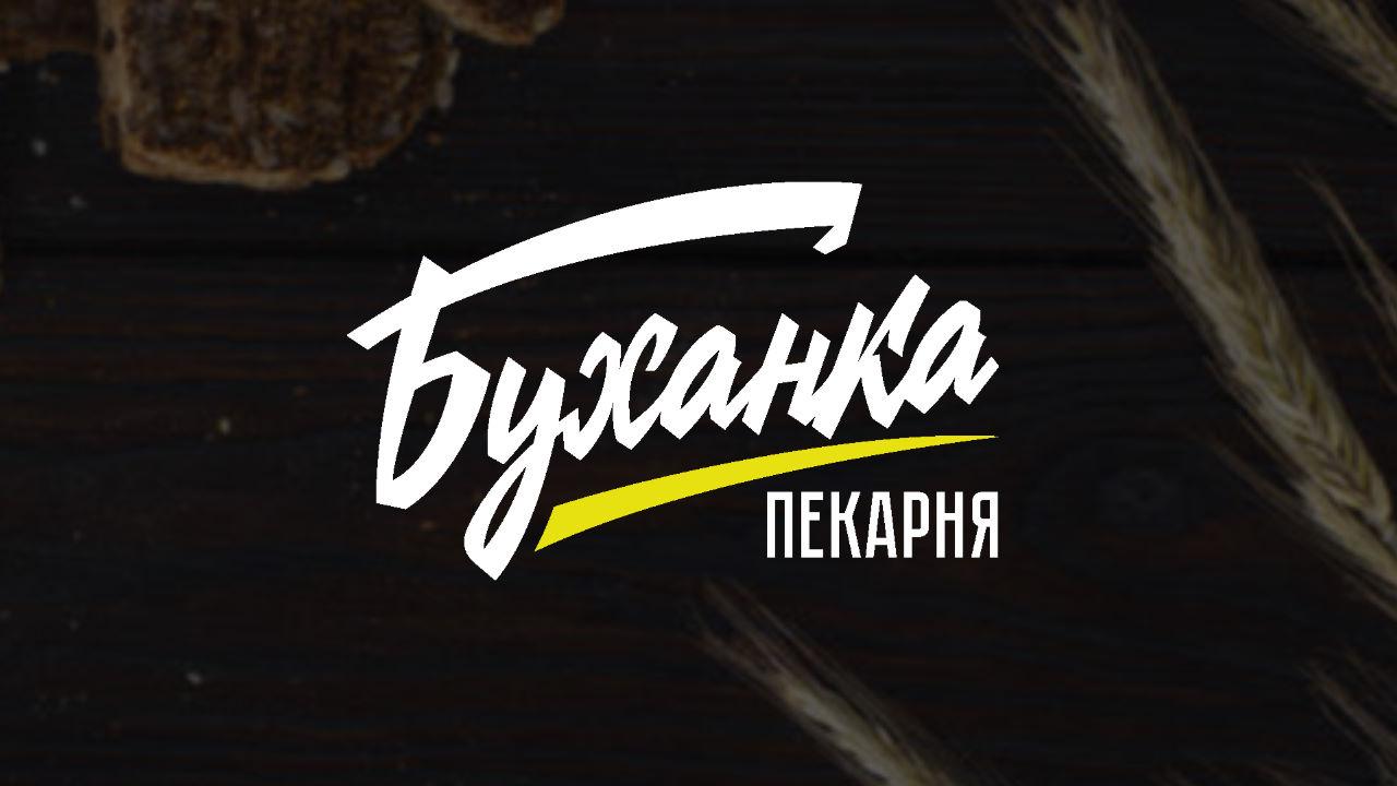 Пекарня Буханка Котельники Оранж Парк