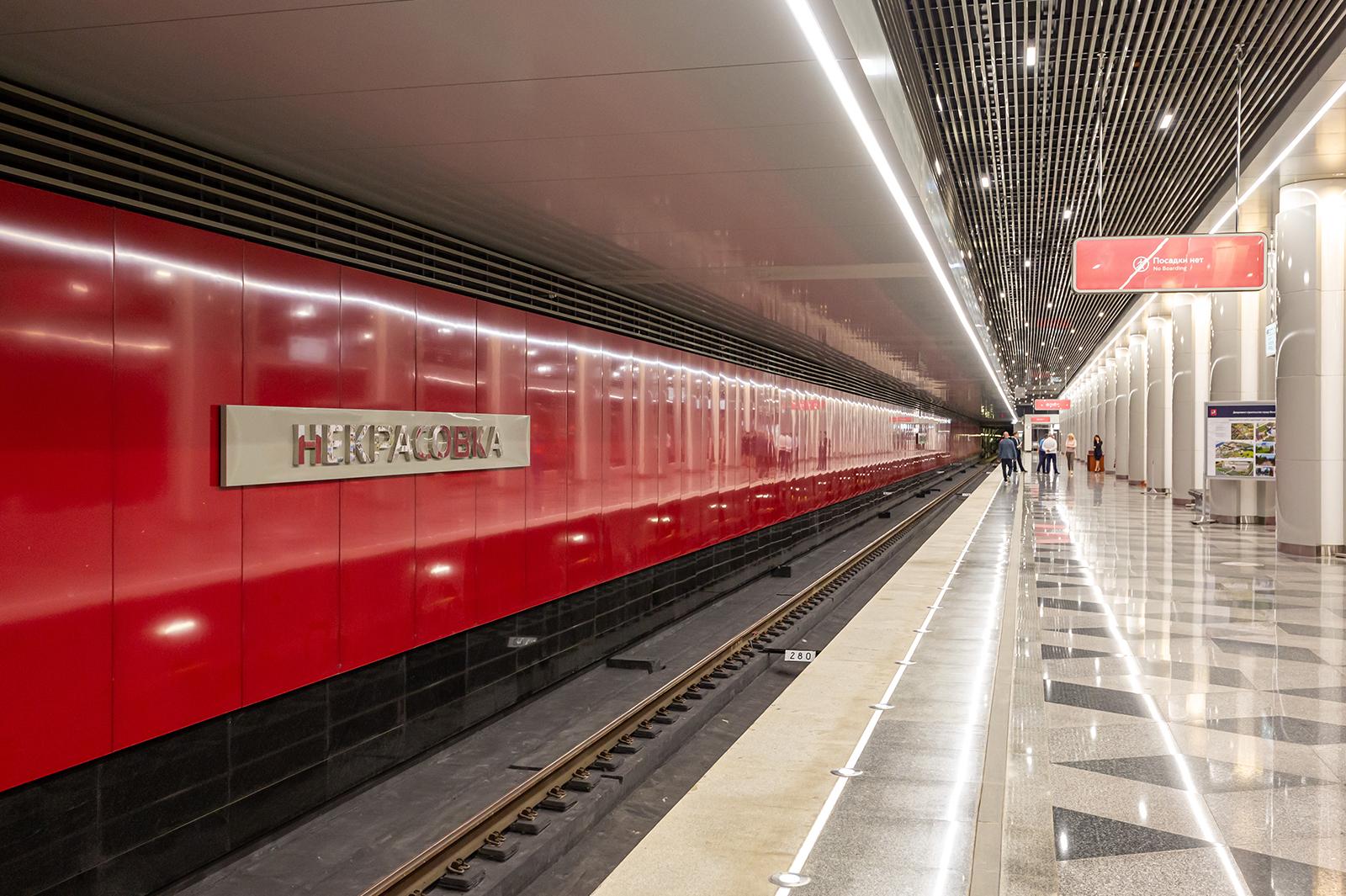 Метро Станция Некрасовка
