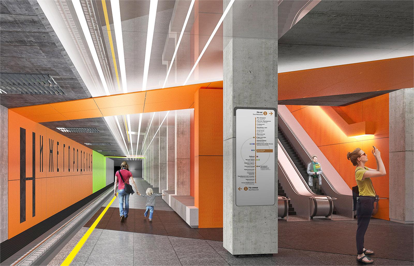Метро Станция Нижегородская