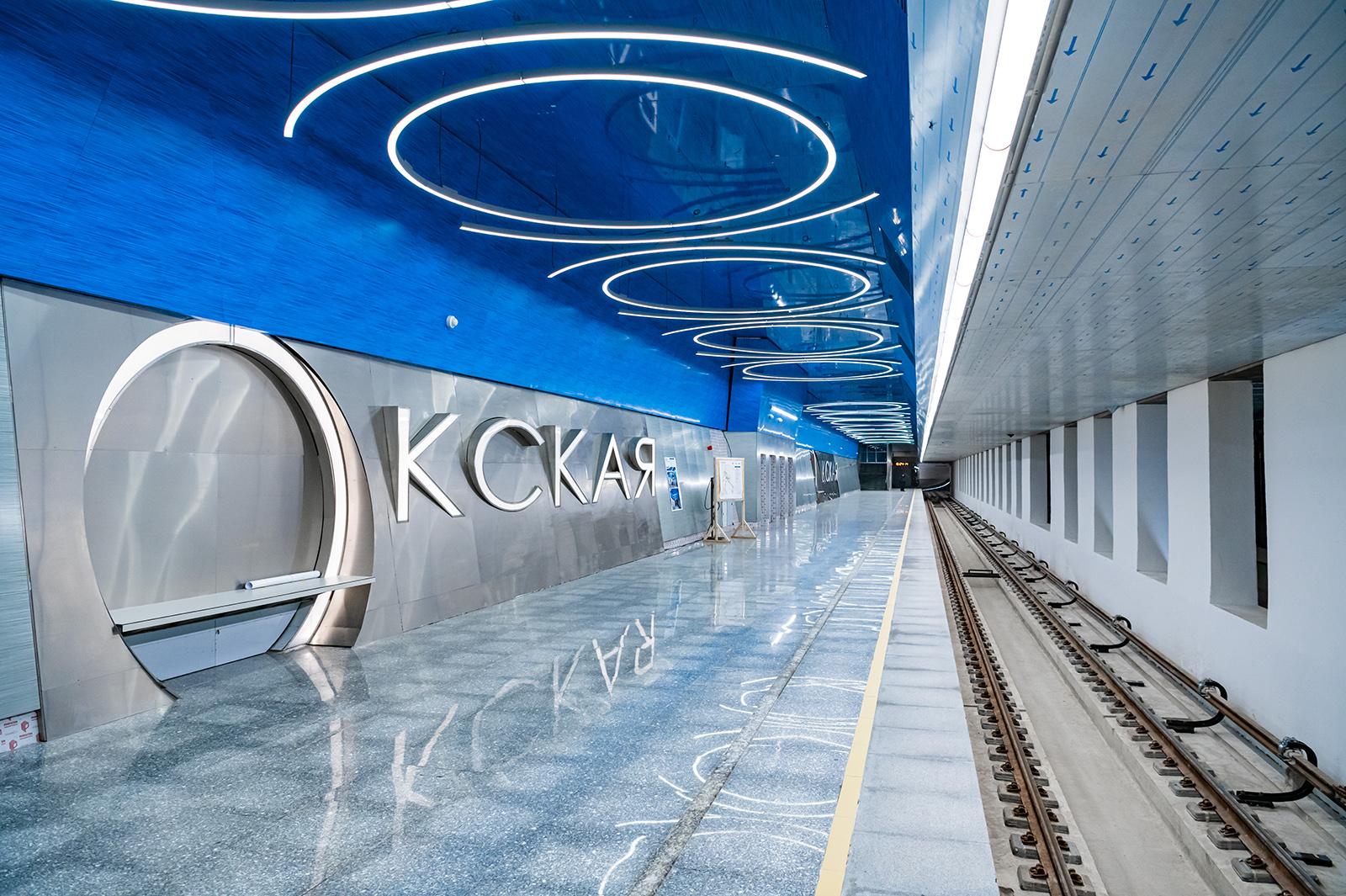 Метро Станция Окская