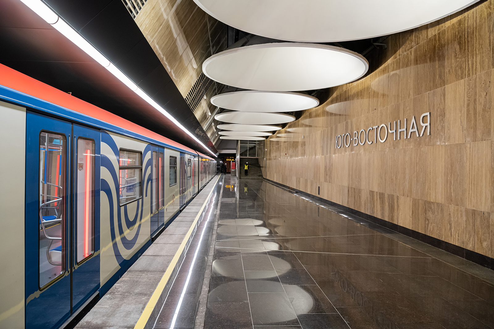 Метро Станция Юго-Восточная