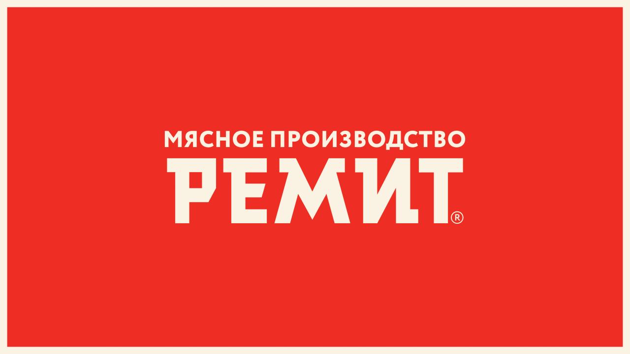 Лого Ремит