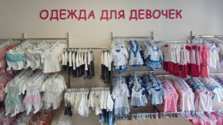 Товары для детей Осьминожка Оранж Парк Котельники