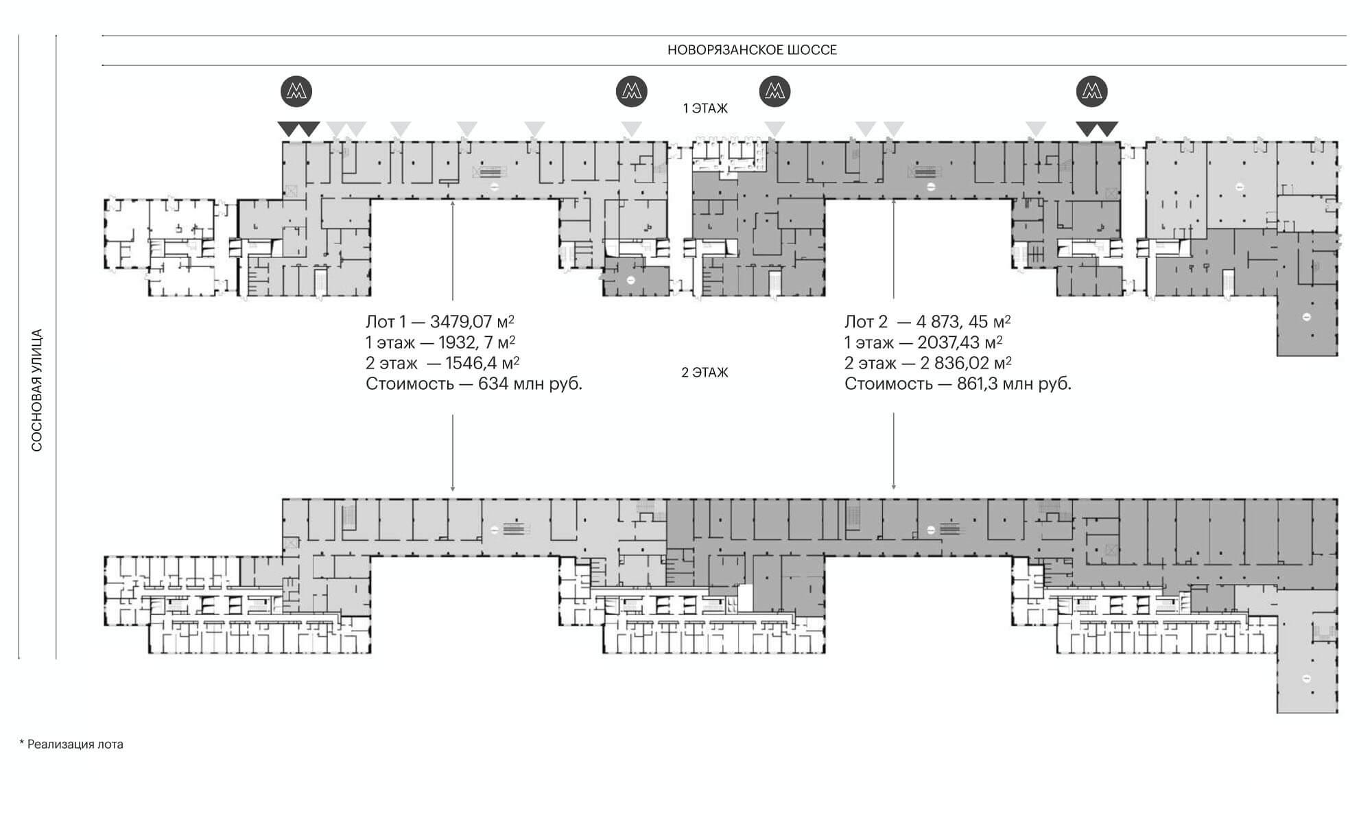 План коммерческих помещений Оранж Парк