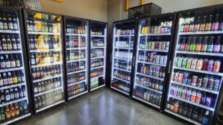 Пробки Магазин пивных радостей Оранж Парк Котельники