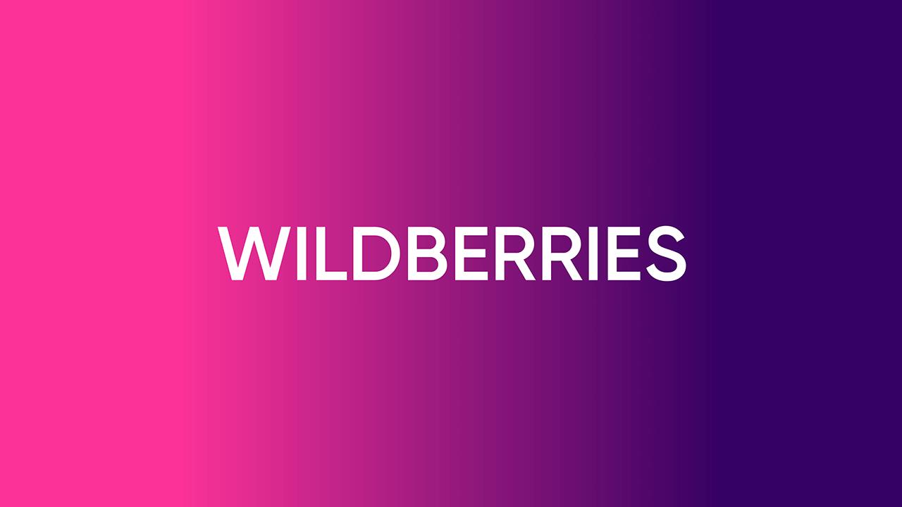WildBerries пункт выдачи заказов Оранж Парк Котельники