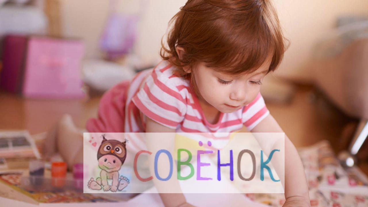 Детский сад Совенок Котельники Оранж Парк