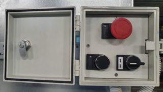 Блок управления подъёмником