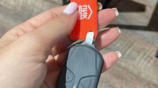 Дом 5 ключ от паркинга