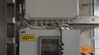 Щит электропитания и автоматики подъёмника